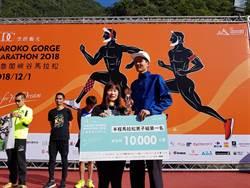 終止肯亞制霸 太魯閣馬拉松台灣包辦全馬女子組、半馬男子組雙料冠軍