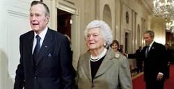 美國前總統老布希逝世 享壽94歲