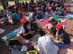 高雄》國際身心障礙者日野餐趴 近千人與會