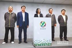 陳芳明:民進黨可以準備迎接下一次大海嘯!