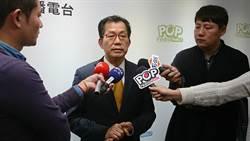 李應元:敗選辭職負起政治責任很正常