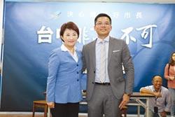 新台中市府首位人事案 吳皇昇出任新聞局長