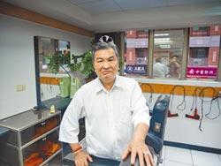 台北紅玫瑰 上海髮藝紅遍70年代