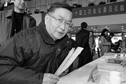 兩岸史話-冰心與林徽因「結怨」公開化