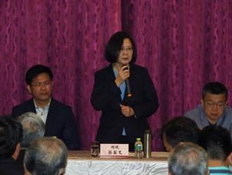 台中幹部選後座談會 蔡英文:指教更直接、更大聲一點