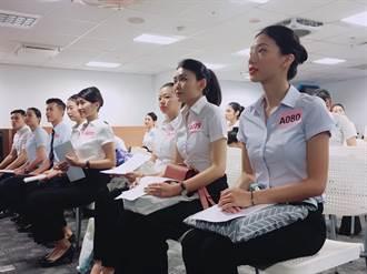 台灣虎航60K徵空服員 錄取率僅1%