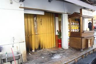 人氣鬆餅店疑遭縱火無人傷亡 警鎖定疑犯