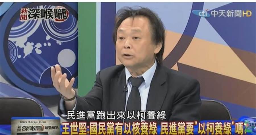 民進黨議員王世堅昨晚在《新聞深喉嚨》說,黨內針對他這個「柯黑黃埔一期」開砲,快跟吳音寧一樣被拖出午門斬首了。(Youtube截圖)
