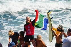 南非選手Steven Sawyer拿下世界男子衝浪長板總冠軍
