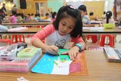 兒童聯想畫10萬人參賽 72位創意小畫家得獎