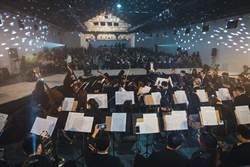 跨界合作!育達科大首創台灣時尚與春之聲管弦樂團