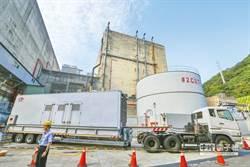 核一廠除役環評卡關 原能會:先進行準備工作