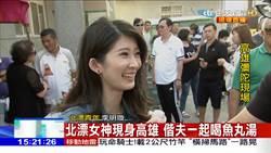 《精彩大爆卦》偕夫吃交杯魚丸 李明璇驚:從不知彌陀可有這麼多人!