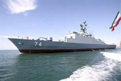 伊朗國產隱身驅逐艦服役 將扼守波斯灣石油通道