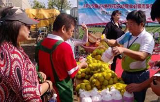 花博雲林周鄉親入園半價 好農市集展售優質農特產