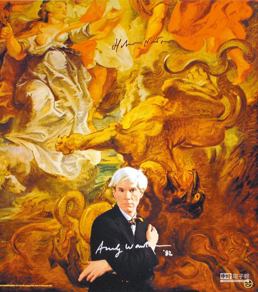 安迪.沃荷的這張肖像是由當時拍攝藝術家最知名的德國攝影師漢斯‧納姆斯所攝,展現沃荷的自我風格。(時藝多媒體提供)c2018 The Andy Warhol Foundation for the Visual Arts, Inc. / Licensed by Artists Rights Society (ARS), New York