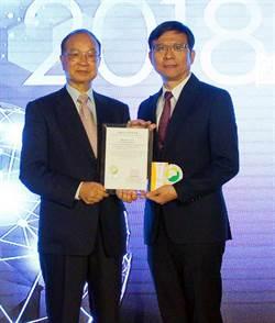 臺鹽「優青素纖藻植酵菌」獲2018 SNQ國家品質標章