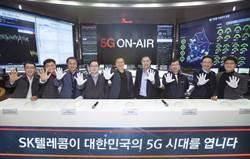 全球最速南韓5G網路商用起跑 這項指標值得注目