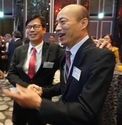 陳其邁當韓國瑜的副市長?六成網友大喊母湯