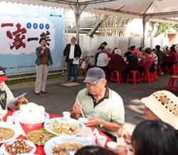 馬祖新村傳統「一家一菜」12/1熱烈上桌 知名老歌星美聲繚繞 喚起原住戶年輕追星情懷