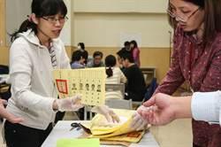 北院驗票快馬加鞭完成19.8%  重申無選票短少