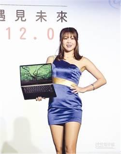 資訊月來了!必看重點:筆電最殺優惠、詢問度最高商品通通有折