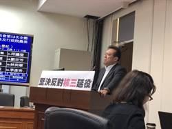 批經部「棄甲投降」 綠委要求不能提核電廠延役