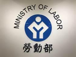 無薪假人數暴增逾3千人 勞動部:單一個案
