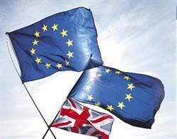 英國脫歐特別報導