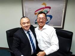 韓國瑜交接小組與高雄市政府 舉行第一次交接會議