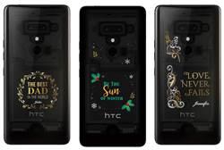 送禮新選 HTC U12+推個人訂製服務兩週到貨