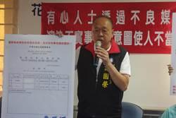 花蓮議長爭奪戰 遭指涉案謝國榮出示良民證