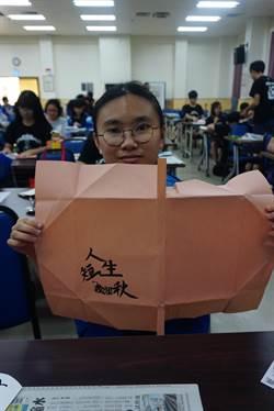 人生短短幾個秋 台積電帶高中生寫書法玩創意