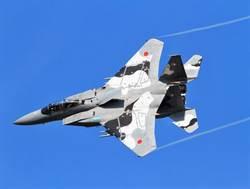 日本F-15J將要大升級 攜彈量加倍達到18枚