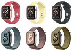 Apple Watch S4秋冬錶帶上架 冬日氛圍濃厚