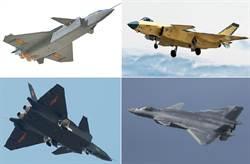 塗裝顏色多變 陸首架殲20驗證機將進博物館封存
