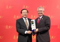 上海商銀獲遠見五星服務獎金融銀行首獎