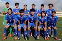 奧運女足資格賽次輪籤表出爐 木蘭強碰中東敵手