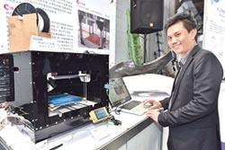 學術尖端科技 再造台灣製造傳奇