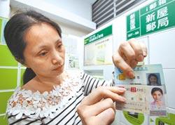 不分藍綠 無色覺醒 我們追求過好日子-健保IC卡革命 用手機可看病