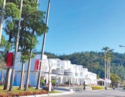不分藍綠 無色覺醒 我們追求過好日子-跨足觀光 台塑擬建溫泉villa