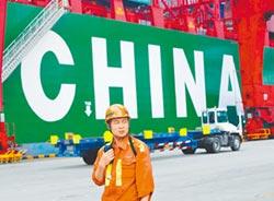 中美各讓一步 貿戰降溫次好結果