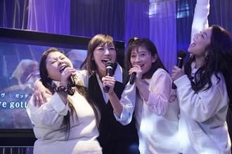 安室回憶殺!筱原涼子偷穿「女兒制服」 致敬偶像嗨K歌