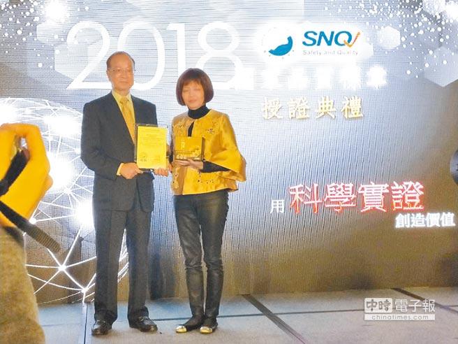 瑞康生醫創辦人呂英招(右),2018年接受SNQ國家品質標章──巴西蘑菇健康養生飲授證。(記者慶正攝)