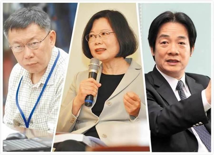政治人物,台北市長柯文哲(左)、總統蔡英文(中),賴清德(右)。(圖/(合成圖,本報資料照)