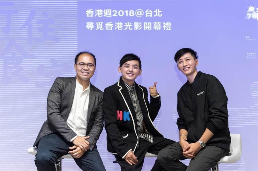 開幕式邀請到台灣跨界王黃子佼先生(中)與香港多媒體設計協會主席楊景欣先生(左)及策展人蕭國健(右)一同對港台兩地的創意及設計進行深入對談/布爾喬亞公關提供