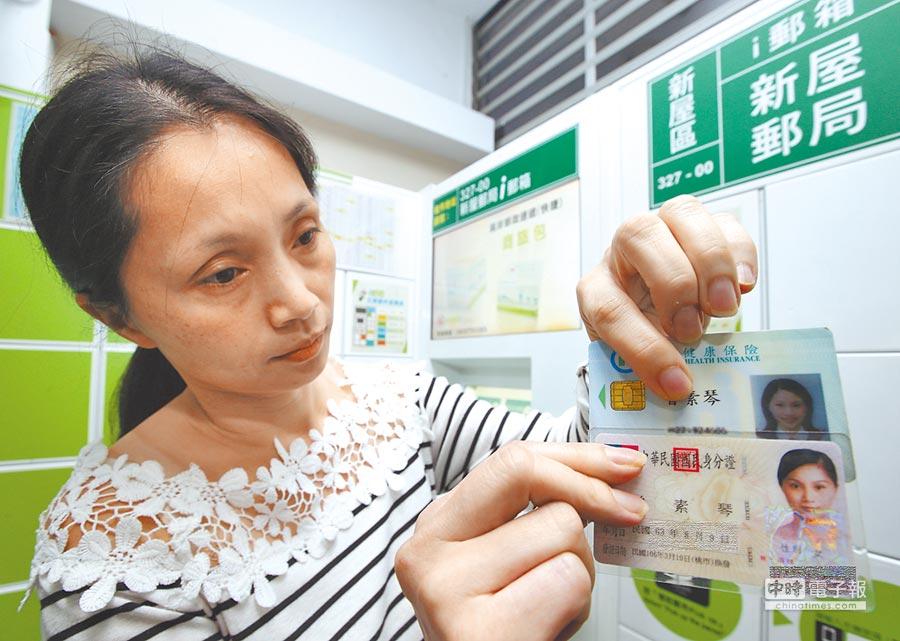 國發會擬2020年啟用晶片身分證,健保IC卡與晶片身分證合併,屆時發行迄今14年的健保IC卡走入歷史,圖為現行身分證與健保IC卡將合併,民眾省去須帶兩份證件的麻煩。(陳怡誠攝)
