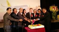 汶萊皇家航空台北-汶萊航線首航,宣布與華航共用班號