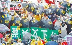 太悶了!台灣2018代表字出爐 「翻」拔頭籌