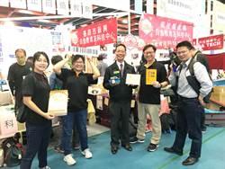 新興國中科技中心 行銷台南